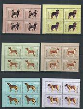 PORTUGAL 1981 DOGs set of 6 complete VF MNH corner blocks of 4