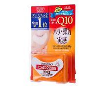 "Kose Q10 Moisturizing Eye Zone Mask 22 pairs Collagen, Hyaluronic Acid """