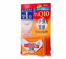 Kose Q10 Moisturizing Eye Zone Mask 22 pairs Collagen, Hyaluronic Acid