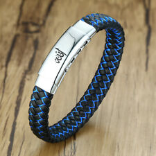 Braided Leather Men Bracelet Personalized Muslim Allah Adjustable Magnetic Clasp
