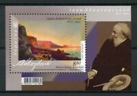 Ukraine 2017 MNH Ivan Aivazovsky Russian Painter 1v M/S Art Paintings Stamps
