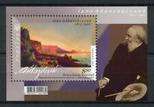 Ukraine 2017 neuf sans charnière Ivan Aïvazovski russe peintre 1 V M/S ART PAINTINGS timbres