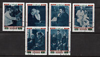 AJMAN 1971 ALBERT SCHWEITZER SET OF ALL 6 COMMEMORATIVE VALUES STAMPS CTO