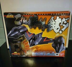 Super Robot Chogokin King of Braves GaoGaiGar KEY TO VICTORY Set 2 BANDAI