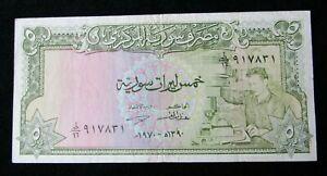 SYRIA     5  POUND   NOTE     1970     KM-94