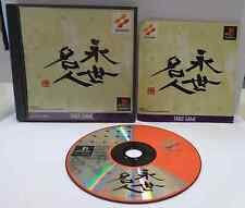Gioco Game Playstation PSOne PSX NTSC JAP GIAPPONESE Eisei Meijin Table Game