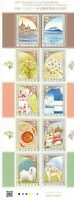 JAPAN - HUNGARY 150 Years Joint Issue 2019 ** Limited SOLD OUT!!!   MNH $$$ Gold
