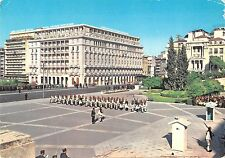BR86234 athens change of the guard greece