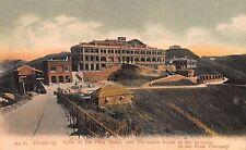CHINA - 1900's Peak Hotel, Engine Room & Terminus of Peak Tramway in Hong Kong