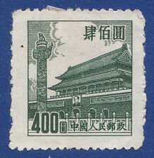 Elizabeth II (1952-Now) Single Chinese Stamps