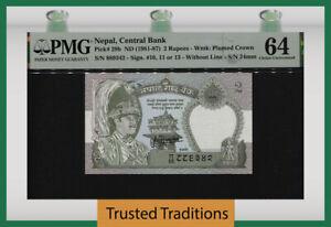 TT PK 29b ND (1981-87) NEPAL CENTRAL BANK 2 RUPEES PMG 64 CHOICE UNCIRCULATED!