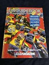 JDM 4X4 MAGAZINE 2001 Guide Book SUV Offroad Parts & Accessories Catalog Bible