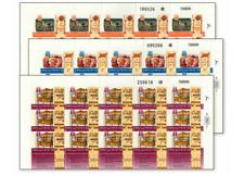 ISR95121 National customs - 3 sheets