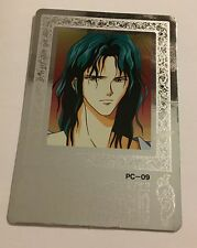 Yu Yu Hakusho Hero collection Silver PC-09