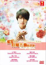 Flowers for Algernon Japanese Drama DVD with English Subtitle