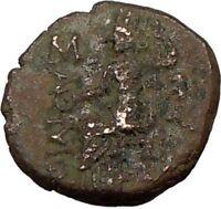 Samothrace Ancient GREEK Island 280BC  Authentic Athena & Cybele Coin  i22265