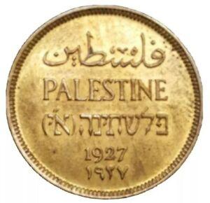 1927 PALESTINE 1 MIL BRONZE BRITISH MANDATE OLD COIN AU RED KM 1