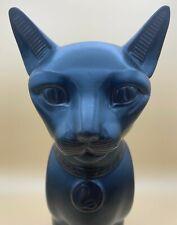 Lladro Porcelain Brown Black Egyptian Cat 1982