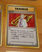 POKEMON POCKET JAPANESE CARD GAME HOLO CARTE Trainer Katsura RARE JAPAN G+>EX+