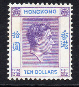 Hong Kong 10 Dollar Stamp c1938-52 Lightly Mounted Mint Hinged SG162 (406b)