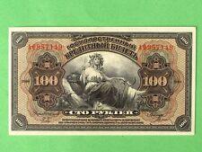 Tiempo de guerra civil Rusia, 100 rublos billetes. 1918. condiciones de VF