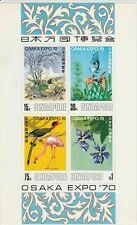 BiZStamps: Singapore Stamps- 1970 Osaka Expo Miniature Sheet