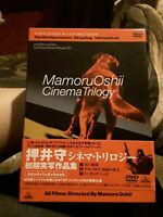 Mamoru Oshii Cinema Trilogy 3 dvd set. Plus cd. And book notes, japanese,no subs