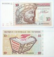 Tunisia UNC Banknote 10 Dinars Issued 1994 SN:6930383  #87