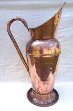 """French Large 24""""++ Water Pitcher Copper Bath Tub Carrier 19th C"""