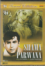 Shama Parwana - Shammi kapoor  [Dvd] 1st edition  Released