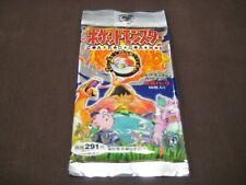 POKEMON 1ST EDITION JAPANESE POCKET MONSTER UNOPENED PACK BEAUTIFUL HIGH GRADE