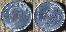 China Taiwan : 44(1955) 1 Ch. Gem BU Luster  # 4533   IR5766