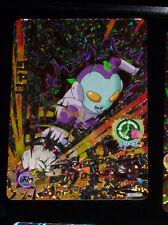 DRAGON BALL Z GT DBZ HEROES GOD MISSION CARD PRISM CARTE HGD3-CP5 CP GM JAPAN NM