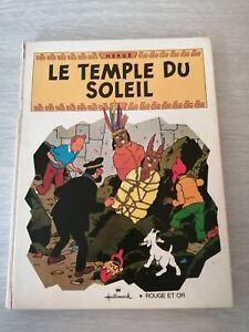 POP HOP TINTIN LE TEMPLE DU SOLEIL COLLECT ROUGE ET NOIR 1969 HERGE