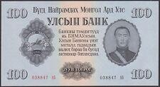 TWN - MONGOLIA 34 - 100 Tögrög 1955 AU/UNC