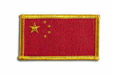 China (Chinese) Flag Embroidered Woven Iron On/ Sew On Badge Patch 8x4.5cm