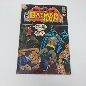 DETECTIVE COMICS #390 (1969) SILVER AGE CLASSIC * BATMAN AND ROBIN *