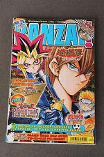 Banzai! 12/2003 - Manga-Magazin