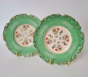 "SET of 2 - Anthropologie 8.5"" Dessert Salad Plates Green Gold Floral Shabby Chic"