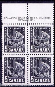 Canada 1957 Mint No Gum Blk, Mining & Mettallurgical