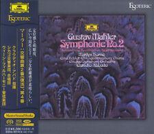SACD ESOTERIC MAHLER Symphony No. 4 / Symphony No. 2 'Resurrection' - ABBADO
