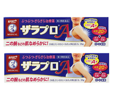 2 pcs ROHTO ZARAPRO A Smooth Cream Upper Arm Cuticle Soft scaly Skin Silky 35g