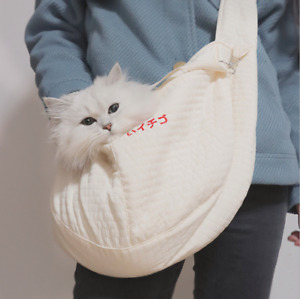 Dog and Cat Sling Carrier ,Hands Free Pet Papoose Bag Soft Pouch and Tote Design