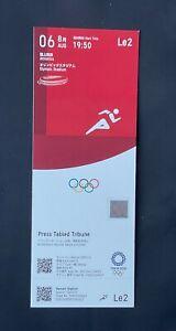 Tokyo 2020 Athletics day eight  August 6th unused ticket Mint RARE