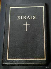 UKRAINIAN large Bible - BLACK cover, leather NEW 17x24cm 9x7in