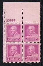 ALLY'S STAMPS US Plate Block Scott #953 3c George W. Carver [4] MNH F/VF STK