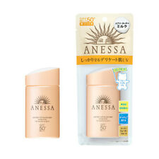☀ Shiseido Anessa Perfect UV Mild Milk Sensitive Skin Sunscreen SPF50+ PA 60ml ☀