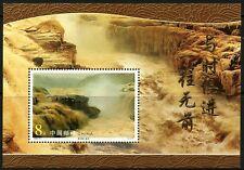 China 2002-21 Hukou Waterfalls  M/S MNH