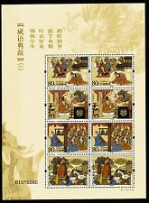 China VR 3519/22 ** KB 2004-5 Sprichwörter Michel 40,00 (1706)