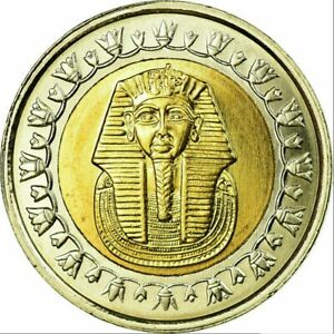 Egypt -2005  - 1 Pound  - 15 Coins lot - King Tutankhaman's gold mask - B.Unc !!